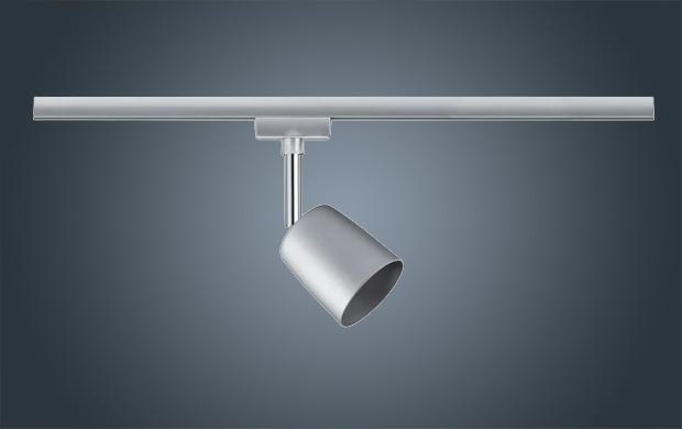 URail Spots ohne Leuchtmittel kaufen